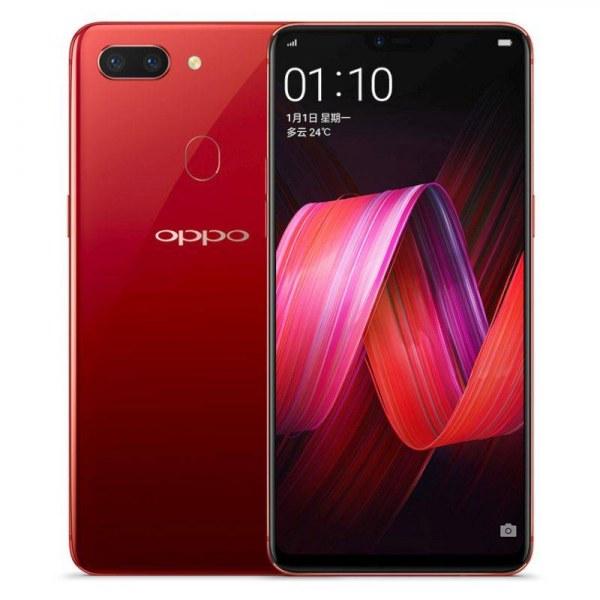 Oppo R15 Dream Mirror Edition